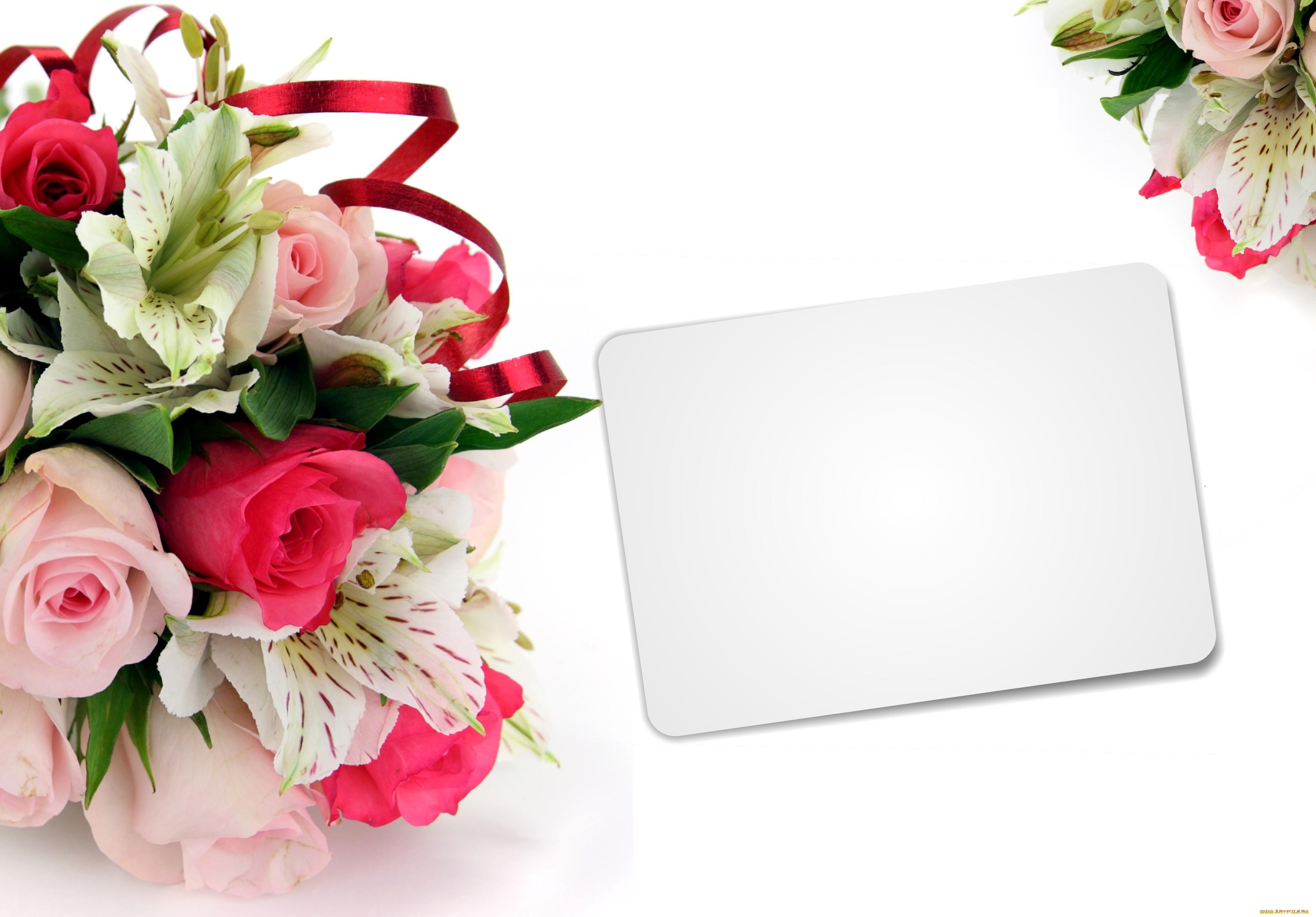 Текст в открытку для цветов